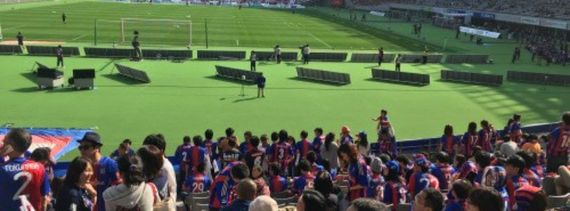 FC Tokyo – Urawa Reds en J League !