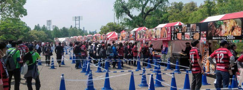 Aller voir un match de J.League au Japon : tout ce qu'il faut savoir