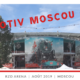 Lokomotiv Moscou – Ural (Partie 2/3 avec Moscou)